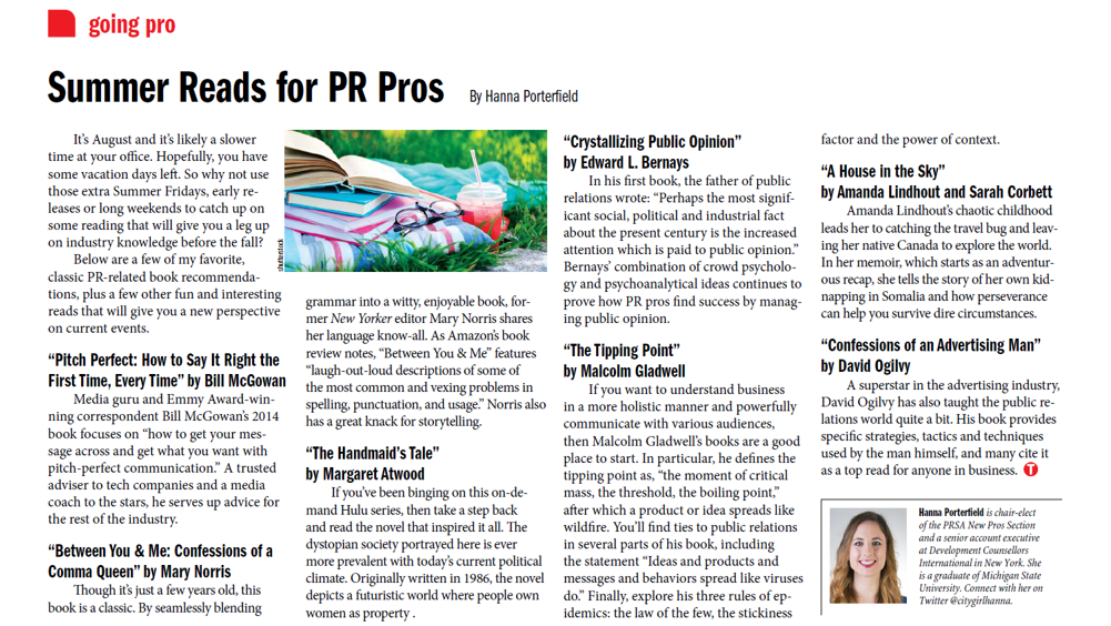 summer reads for PR pros